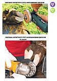 Диск шлифовальный професиональный Ø125мм №30 PROFI для обработки копыт PHILIPSEN (Германия) ОРИГИНАЛ !, фото 2