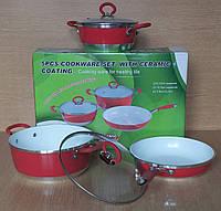 Набор посуды с керамическим покрытием Green Life GL-2205