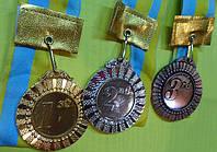 Медаль наградная диаметр 55мм Медаль наградная 1, 2, 3 место атрибутика награда медаль