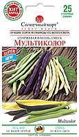 Фасоль Мультиколор (спаржевая), 25шт.
