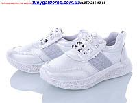 Стильные кроссовки BBT для девочки р26-31 (код 2983-00) 26
