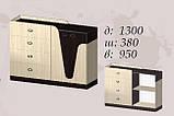 Комод МастерФорм МК-40 Арья венге+дуб молочний, фото 2