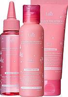Лимитированный набор по уходу за волосами La'dor Blossom Edition