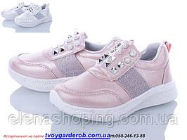 Кросівки дитячі для дівчаток р26-31 (код 2983-00)