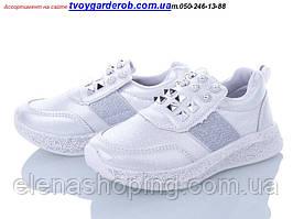 Кросівки дитячі для дівчаток р26-31 (код 2983-00) 27