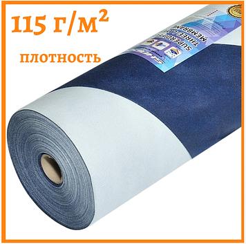 Мембрана синяя гидроизоляционная 115 г/м² (1,5*50)