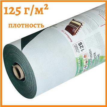 Мембрана зеленая гидроизоляционная 125 г/м² (1,5*50)