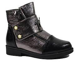 Весенние ботинки W.Niko на низком каблуке для девочки 27-30 р