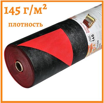 Мембрана красная гидроизоляционная  145 г/м² (1,5*50)