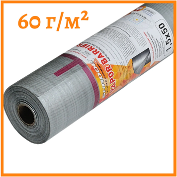 Пароизоляционная мембрана серебро 60 г/м² (1.5*50м)