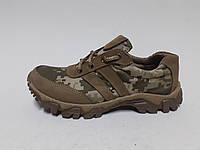 Тактические кроссовки м1 Пиксель