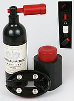 Винный набор (штопор, нож для срезания оплетки, вакуумная пробка) 37.3см BonaDi 870-118