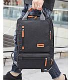 Рюкзак міський чоловічий. Чоловічий рюкзак сумка для ноутбука, фото 5