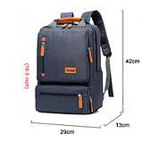 Рюкзак міський чоловічий. Чоловічий рюкзак сумка для ноутбука, фото 9