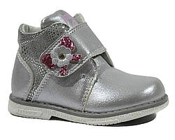 Демисезонные ботинки Clibee с цветком для девочки 21-25 р