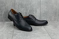 Мужские туфли кожаные весна/осень синие Stas 330-24-91