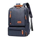 Рюкзак міський чоловічий. Чоловічий рюкзак сумка для ноутбука, фото 3