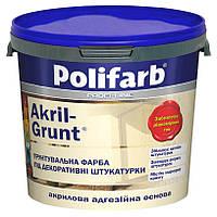 Грунтовка Akril-Grunt Polifarb 15 кг