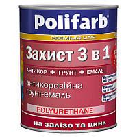 Антикоррозионная эмаль 3 в 1 Polifarb (Полифарб) красно-коричневый RAL 8012  0.9 кг