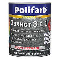 Антикоррозионная эмаль 3 в 1 Polifarb (Полифарб) молотковая с перламутровым эффектом Черный  0.7 кг