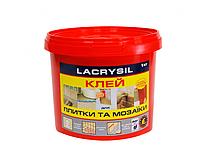 Клей для мозаики и плитки LACRYSIL  1.5 кг