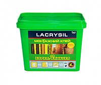 Клей для пробковых и бамбуковых покрытий прозрачный Lacrysil (Лакрисил)  1.0 кг