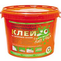 Клей монтажный универсальный акриловый Сумашедшая липучка Lacrysil (Лакрисил)  3.0 кг