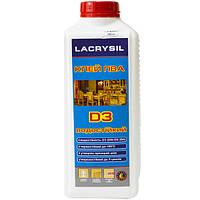 Клей ПВА универсальный водно-дисперсионный водостойкий Д3 LACRYSIL  2.0 кг