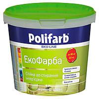 Фарба екокраска, Polifarb 7 кг