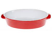 Овальная форма для выпечки с ручками 37см, цвет - красный с белым BonaDi 319-317
