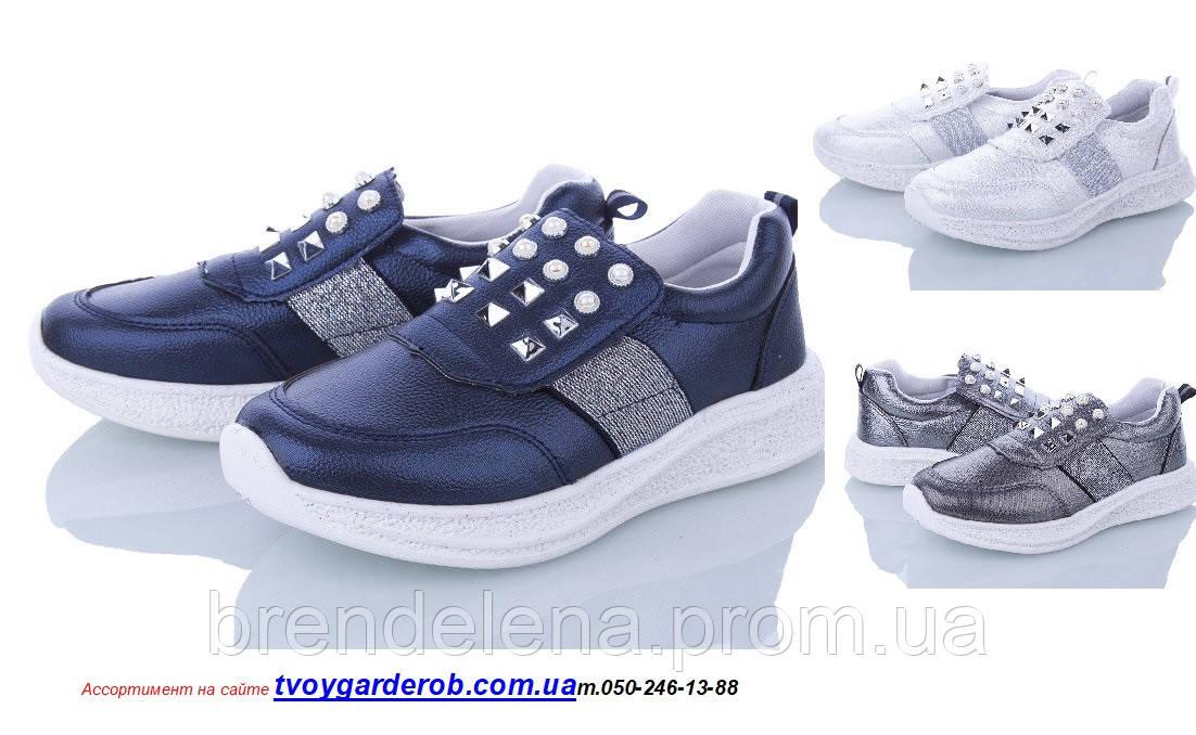 Кроссовки для девочки BBT р31-36 ( код 2985-00)