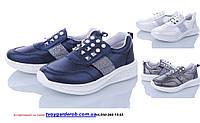 Кроссовки для девочки BBT р31-36 ( код 2985-00), фото 1