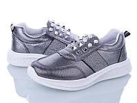 Кроссовки для девочки BBT р31-36 ( код 2985-00) 31