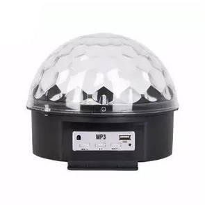🔝 Диско шар с MP3 плеером LED Ball Light с ПДУ и флешкой, светодиодный шар для дискотеки, с доставкой    🎁%🚚
