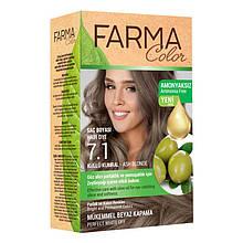 Крем - краска для волос без аммиака Farmasi Farma Color Турция / Far - 7090236 7.1 пепельный