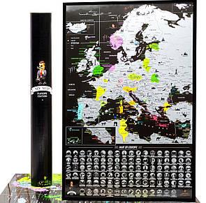 🔝 Скретч карта Европы, My Map Europe Edition, карта путешествий   🎁%🚚