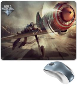 Коврик для мышки World of warplanes №2 (25*29*0.2), фото 2