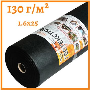 Геотекстиль черный (130 г/м²) 1.6*25