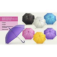 Зонт детский в ассортименте Goodly C12695