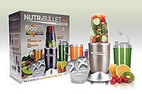 Блендер комбайн - NUTRI  BULLET 900W