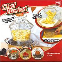 """S-5450 складна сітка для приготування їжі """"Chef Basket"""""""