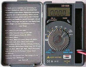 Мультиметр универсальный XB-868 , фото 2