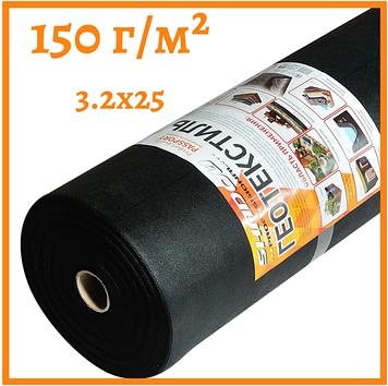 Геотекстиль черный (150 г/м²) 3.2*25