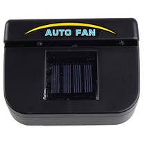 Автомобільний вентилятор Auto Fan на сонячній батареї, фото 3