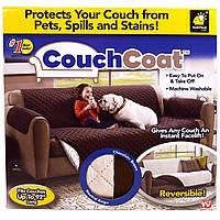 Защитное влагостойкое покрывало для дивана Couch Coat