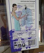 Ручной отпариватель для одежды КЕЛЛИ KL-317 (1500W), фото 2