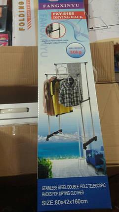 Подвійна підлогова вішалка для одягу на коліщатках Fanxingyu FXY-8168 до 30 кг навантаження, фото 2