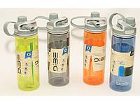 Бутылка  спортивная 600 мл пластик с поилкой и трубочкой