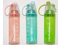Бутылка спортивная 600 мл с поилкой и распылителем