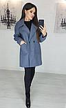 Пальто женское кашемировое, бежевое, серое, молочное, джинс, фото 2